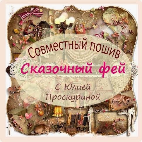 http://proskurinatextiledolls.blogspot.ru/p/blog-page.html