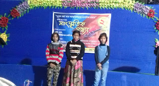 Cultural Program At Cachal Sangha By Malancha Abritty Sanastha