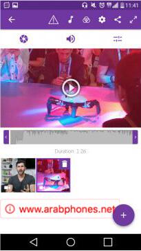 تطبيق Adobe Premiere Clip للاندرويد
