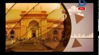 برنامج صباح دريم مع منة فاروق حلقة 14-1-2017