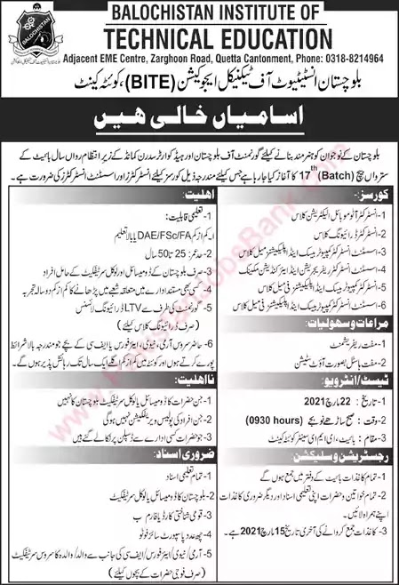 Latest Jobs in Pakistan Balochistan Institute of Technical Education Quetta Jobs 2021