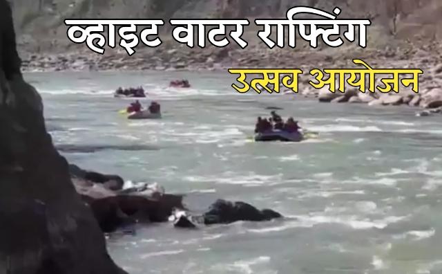 Live Chhattisgarh news