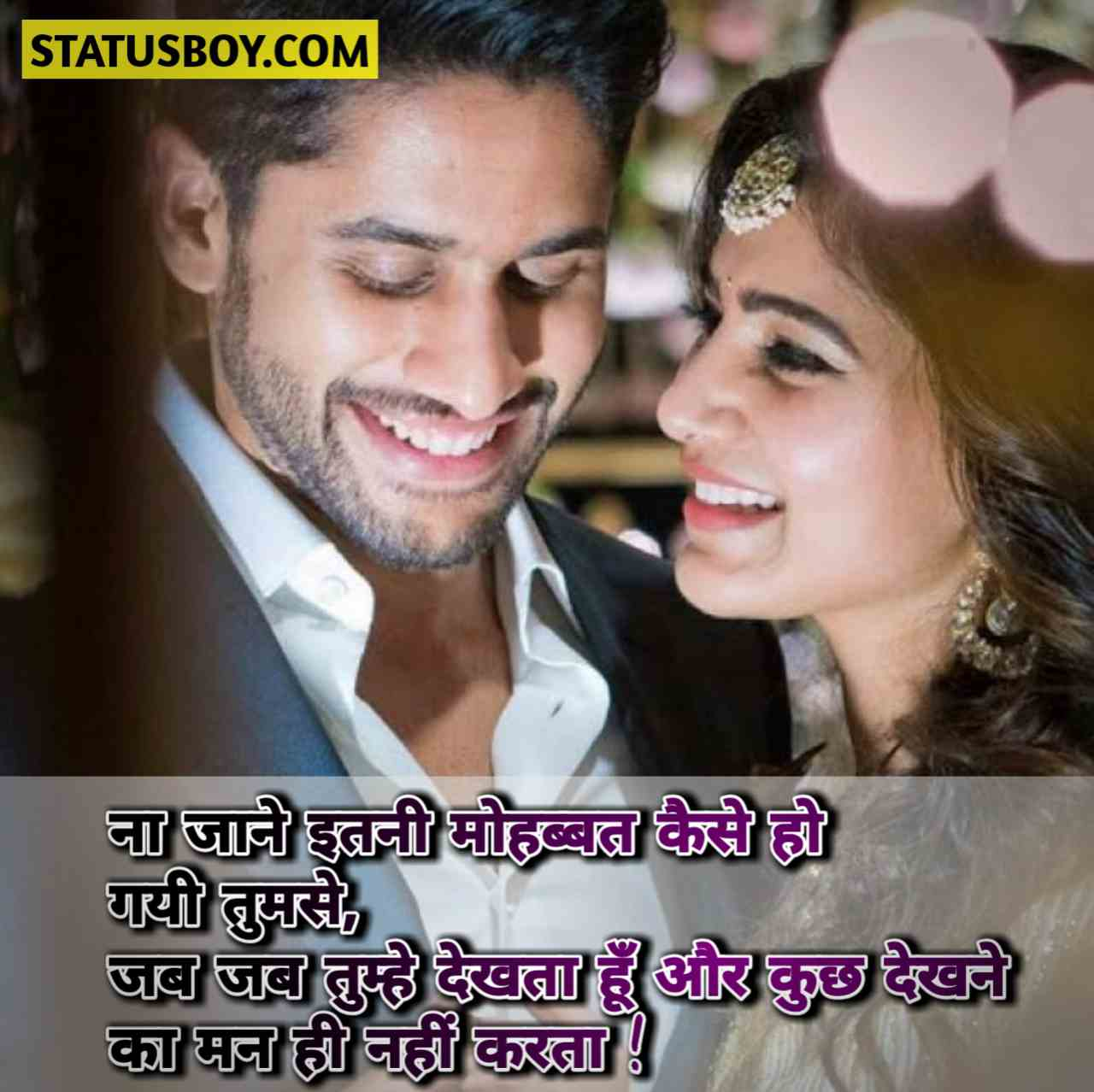 cute romantic whatsapp status hindi