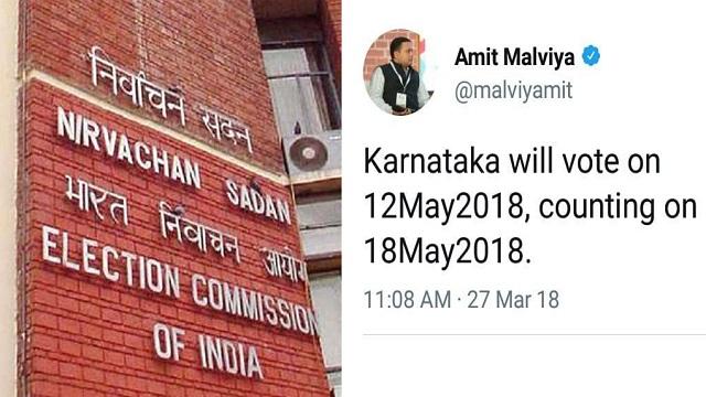 चुनाव आयोग से पहले  बीजेपी आईटी ने किया चुनाव की तारीख की घोषणा, क्या लाखों ईवीएम सुरक्षित?