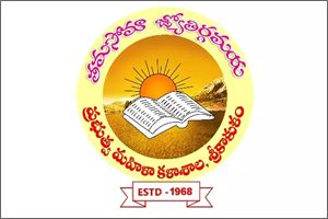 Govt Degree College Women L.B.S Colony  Srikakulam, Andhra Pradesh- Placement Details