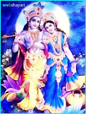 eswarudu photosdownload god wallpaper for mobile bhakti wallpapers