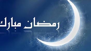 موعد أول أيام رمضان 2020-1441