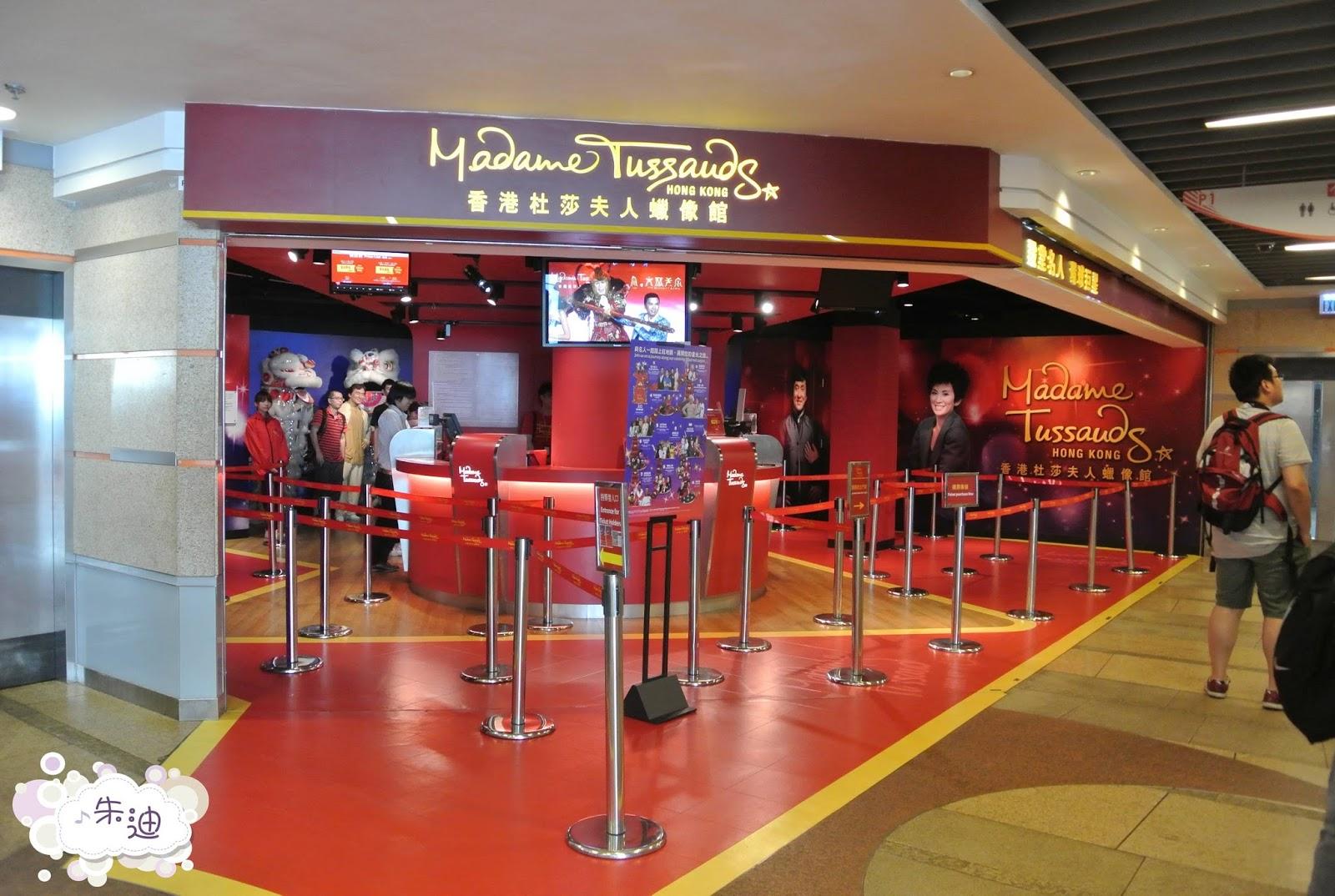★朱迪☆: 一起去「香港杜莎夫人蠟像館」新展區走一圈吧!