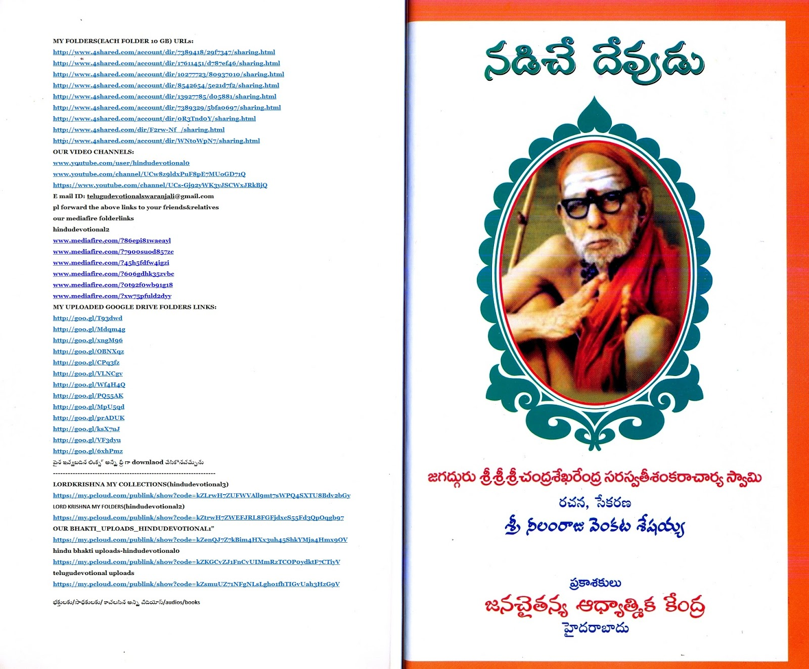 nadiche devudu telugu book free download