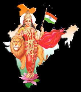 Aah main khush hui Bharat mata par kavita