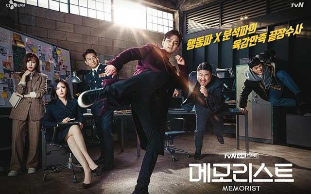 Download Drama Korea Memorist Batch Subtitle Indonesia