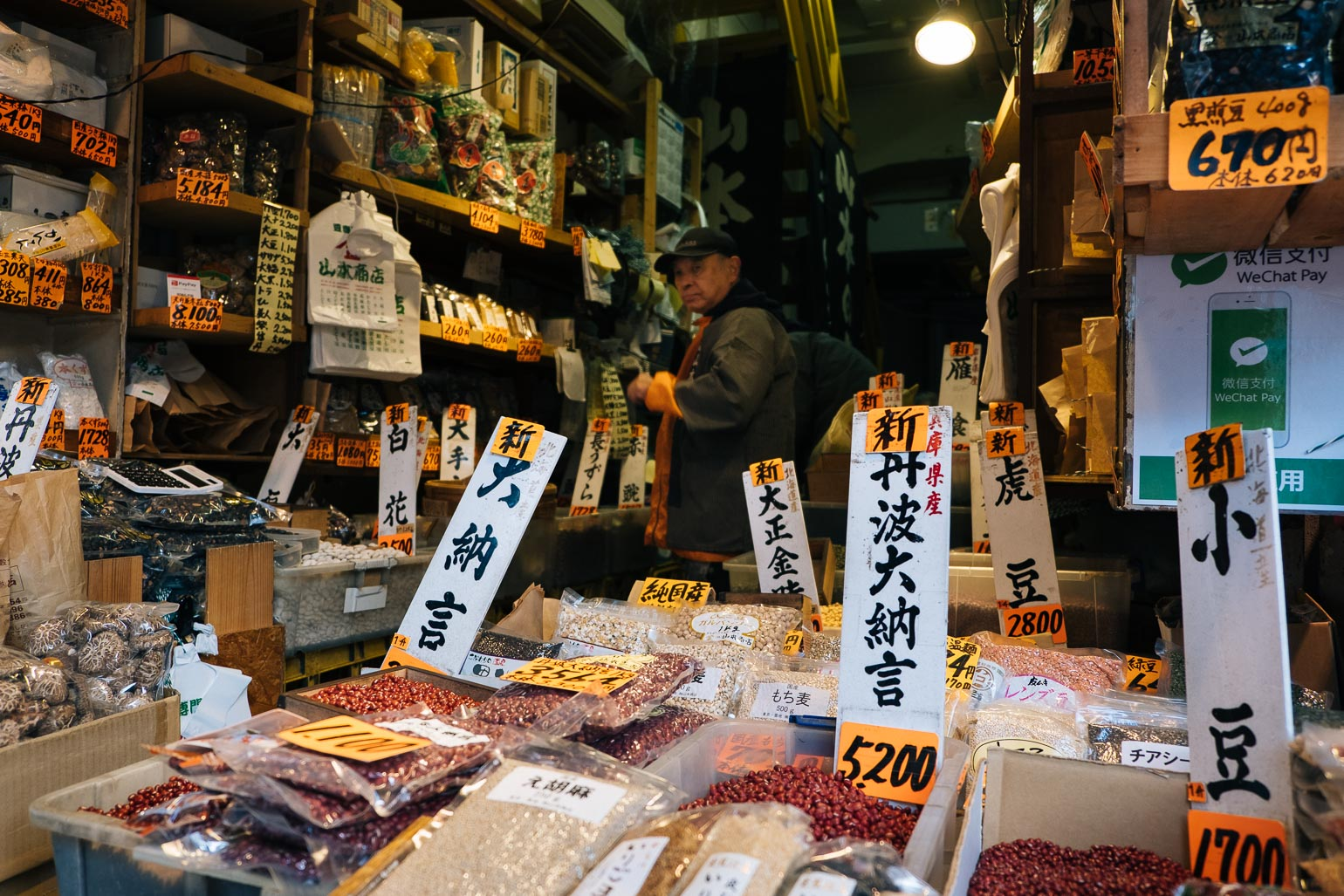 Bagged produce shop at Tsukiji Fish Market