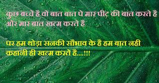 attitude status for girls,love attitude status