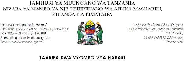 Image result for WIZARA YA MAMBO YA NJE NA USHIRIKIANO WA AFRIKA MASHARIKI