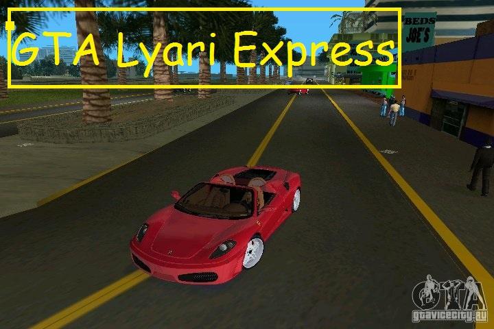 gta lyari express game free download for pc softonic