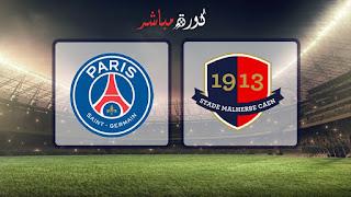 مشاهدة مباراة كان وباريس سان جيرمان بث مباشر 02-03-2019 الدوري الفرنسي