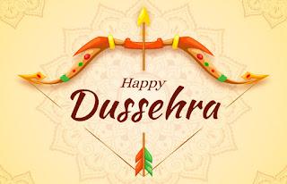 Dasara Wishes - DUssehra WIshes