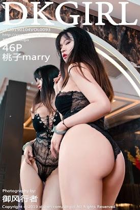 [DKGirl御女郎] 2019.01.04 Vol.093 桃子marry [46+1P194M]