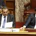 Οι Ανεξάρτητοι Έλληνες, η πρόταση μομφής κατά της κυβέρνησης και η απόφασή τους που αλλάζει τα πολιτικά δεδομένα…!
