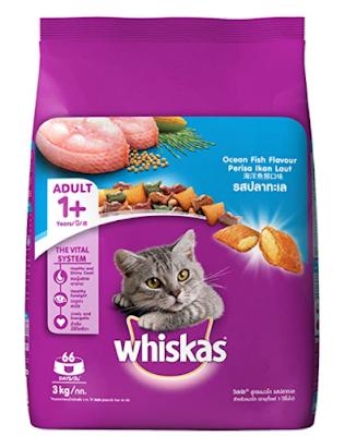 Whiskas Adult  Dry Cat Food