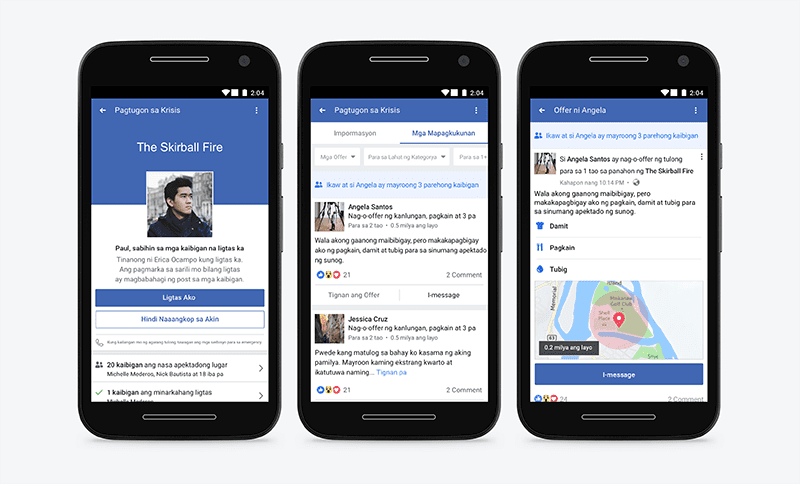Community Help is now part of Facebook Lite app
