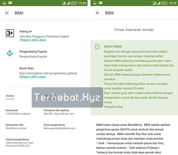 Cara Upload Foto ke BBM v3.1 Terbaru