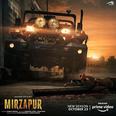 Mirzapur Season 2: Release Date, Storyline and Mirzapur season-1 for free amazon prime video