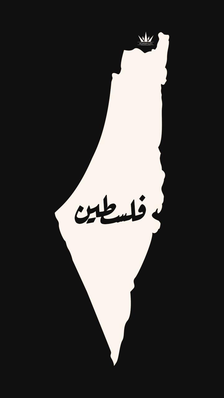 خلفية هاتف رائعة ابيض واسود خارطة فلسطين Palestine Map