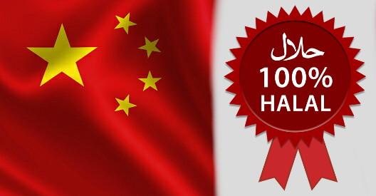 Ternyata Selama Ini China Melarang Ada Simbol Islam