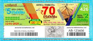 """Keralalotteries.net, """"kerala lottery result 12 1 2020 pournami RN 426"""" 12th January 2020 Result, kerala lottery, kl result, yesterday lottery results, lotteries results, keralalotteries, kerala lottery, keralalotteryresult, kerala lottery result, kerala lottery result live, kerala lottery today, kerala lottery result today, kerala lottery results today, today kerala lottery result,12 1 2020, 12.1.2020, kerala lottery result 12-1-2020, pournami lottery results, kerala lottery result today pournami, pournami lottery result, kerala lottery result pournami today, kerala lottery pournami today result, pournami kerala lottery result, pournami lottery RN 426 results 12-01-2020, pournami lottery RN 426, live pournami lottery RN-426, pournami lottery, 12/1/2020 kerala lottery today result pournami, pournami lottery RN-426 12/01/2020, today pournami lottery result, pournami lottery today result, pournami lottery results today, today kerala lottery result pournami, kerala lottery results today pournami, pournami lottery today, today lottery result pournami, pournami lottery result today, kerala lottery result live, kerala lottery bumper result, kerala lottery result yesterday, kerala lottery result today, kerala online lottery results, kerala lottery draw, kerala lottery results, kerala state lottery today, kerala lottare, kerala lottery result, lottery today, kerala lottery today draw result, kerala lottery ticket picture"""