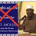 Bidiyo : karye Ne Ba 12 Ga Watan Rabi'ul Auwal Akan Haifi Annabi Muhammad (s.a.w) ba - Sheikh Albani Zaria (Rahimahullah)