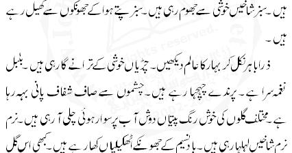 mausam news in hindi