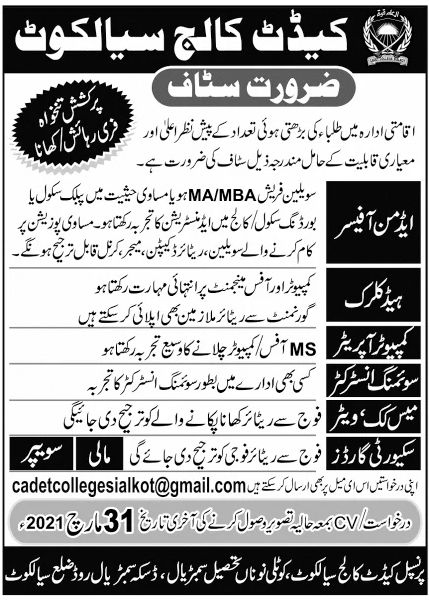 private,cadet college sialkot,admin officer, head clerk, computer operator, swimming instructor, mess cook, waiter, security guard,latest jobs,last date,requirements,application form,how to apply, jobs 2021,