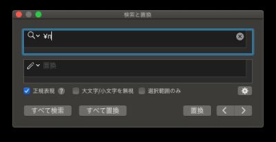 Windows では円マークもバックスラッシュとして扱われる