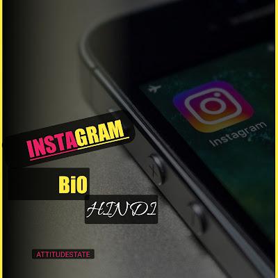 TOP 20+ Instagram Bio In Hindi