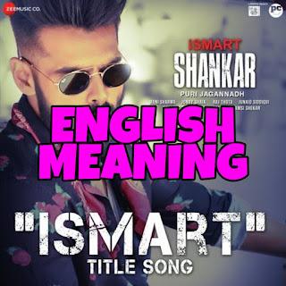 Ismart Title Song Lyrics Meaning in English – Anurag Kulkarni | Ram Pothineni