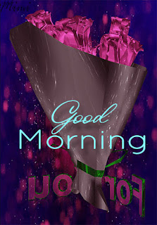 beautiful good morning GIF animation