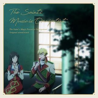 Seijo no Maryoku wa Bannou desu Original Soundtrack