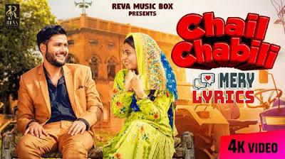 Chail Chabili By Ak Jatti - Lyrics