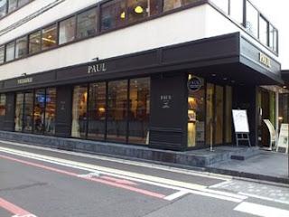 PAUL 京都店