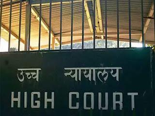 delhi-hc-106-judge-2768-officer-posetive