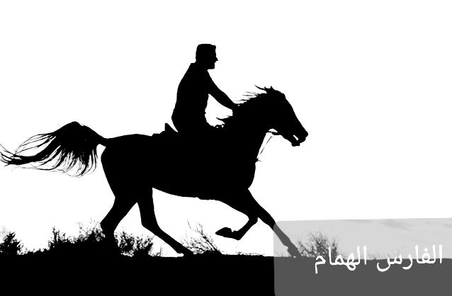 قصة قصيرة  ( ماء آسن) بقلم الأديبة/ إيناس سيد جعيتم- مصر  Short Story