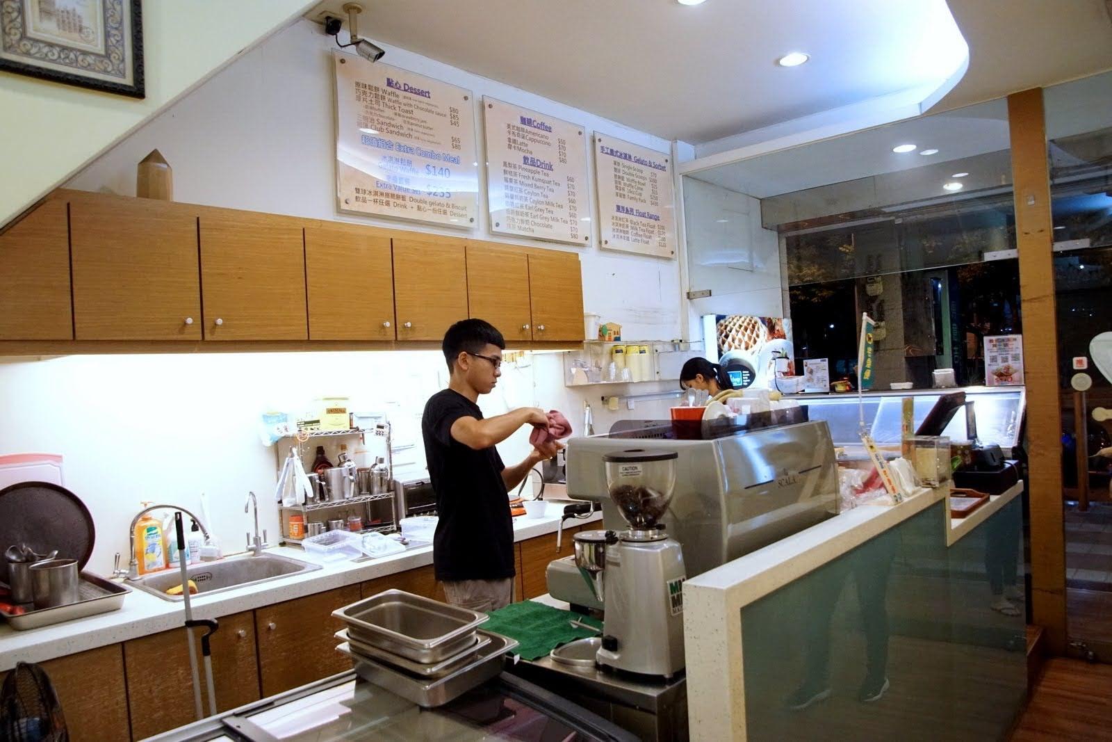 [台南][北區] Dishege得意吉|義式冰淇淋專賣店|東豐幸福空間|食記