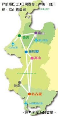 昇龍道巴士3日周遊券:高山、白川鄉、富山路線圖