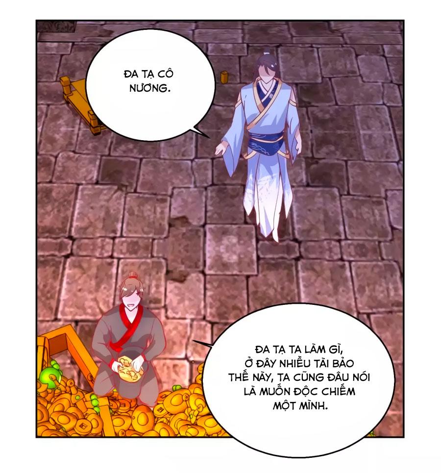Hoàng Thượng Ở Trên, Thần Ở Dưới Chapter 51 - Hamtruyen.vn