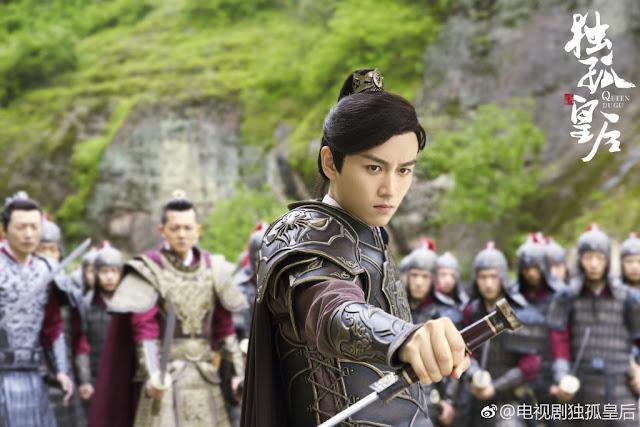 Empress Dugu Chen Xiao