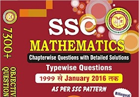 Chapter- Compound Intrest from SSC Mathematics 7300+ book by Rakesh Yadav