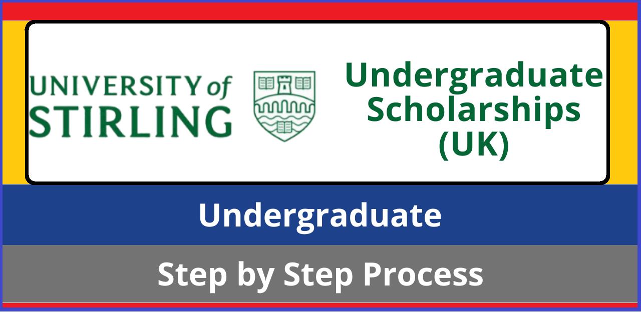 المنح الدراسية لجامعة ستيرلنغ 2022