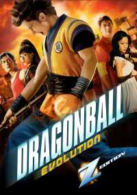 Dragonball Evolution (2009) 300MB Hindi Full Movies - Tamil - Eng Download 480p BDRip