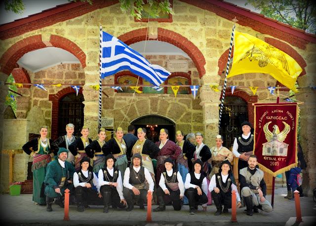 Αναβίωσε το ταφικό έθιμο η Εύξεινος Λέσχη Χαρίεσσας
